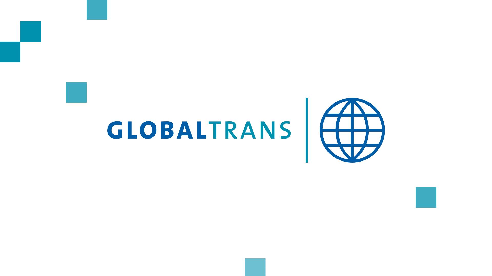 Globaltrans прогноз на пять дней forex